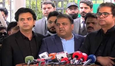 23 پولنگ سٹیشنز پر اعتراض پر تحریک انصاف نے دوبارہ الیکشن کی پیشکش کی: فواد چودھری