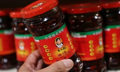 چینی چلی ساس بنانے والی کمپنی لا گان ما کی سال 2020میں ریکارڈ فروخت آمدن