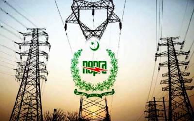 نیپرا نے ملک میں بجلی بریک ڈاؤن کی رپورٹ جاری کر دی