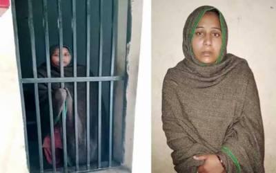 لاہور: دو بچوں کو زندہ جلانے والی خاتون نے اعتراف جرم کر لیا