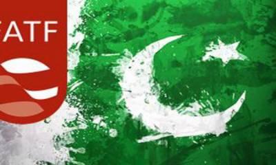 ایف اے ٹی ایف: پاکستان کا گرے لسٹ سے نکلنے کا امکان
