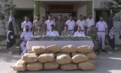 پاک بحریہ اور اے این ایف کا آپریشن، 700 کلو گرام منشیات برآمد