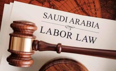 گھریلو ملازمین آجر کے پاس 4 برس مکمل کرلیں تو انہیں1 پوری تنخواہ ادا کرنا لازمی ہے،سعودی لیبر قانون