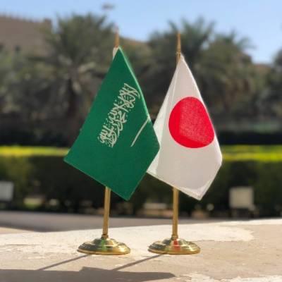 سعودی عرب اور جاپان کے درمیان کاربن فری توانائی کےلیے تعاون