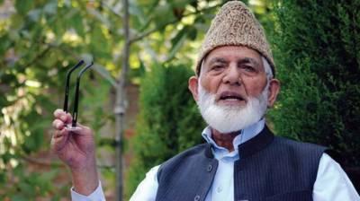 بزرگ کشمیری رہنماء سید علی گیلانی کانریندر مودی کی کشمیر آمد پر مکمل ہڑتال کا اعلان