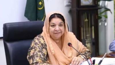 وزیرصحت پنجاب ڈاکٹریاسمین راشدنے ضلع لیہ میں 88 نئے صحت گھربنانے کی منظوری دے دی