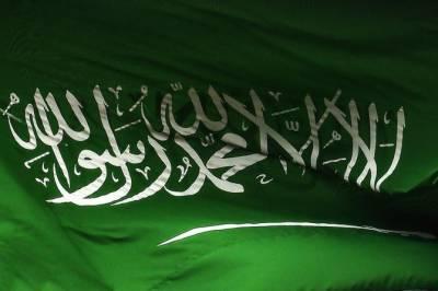 شہزادہ فہد بن محمد بن عبدالعزیز کا انتقال