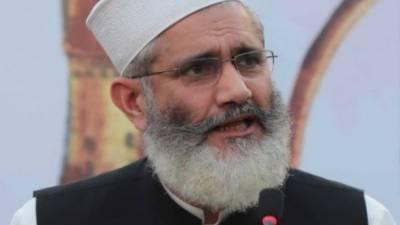 قوم سے اپیل کرتا ہوں اب جماعت اسلامی کو آزمائے، تینوں بڑی پارٹیوں نے جنوبی پنجاب کے ایشو پر صرف سیاست کی ہے۔ سراج الحق