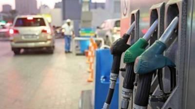 متحدہ عرب امارات میں پٹرولیم مصنوعات کے نرخوں میں اضافہ