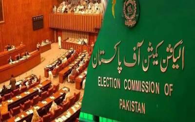 سینیٹ الیکشن کل، انتخابی مہم ختم
