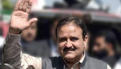 وزیراعلی پنجاب کی جانب سے بلوچی ثقافت کے دن پر بلوچی زبان میں خوبصورت پیغام