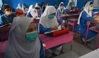 پنجاب میں نیا تعلیمی سال کب سے شروع ہوگا؟ نوٹیفکیشن جاری