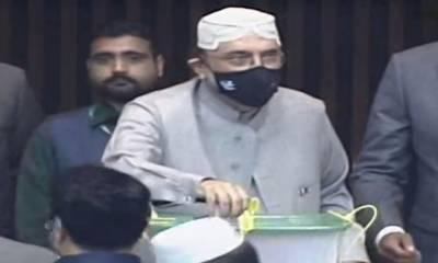 سابق صدر آصف علی زرداری کا بیلٹ پیپر ضائع