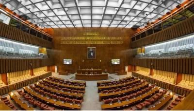 سینٹ الیکشن , پولنگ شرو ع ہونے سے قبل پولنگ کے طریقہ کار کا اعلان