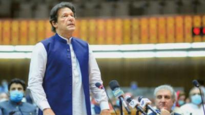 وزیر اعظم کا ایوان سے اعتماد کا ووٹ لینے کا فیصلہ