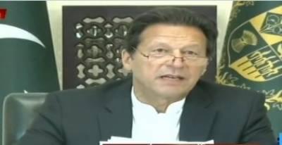 اسلام کو دہشت گردی سے جوڑنا بند کیا جائے: وزیراعظم عمران خان