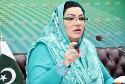مخالفین نے عمران خان کو ٹف ٹائم دینے کی کوشش کی، فردوس عاشق
