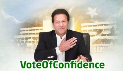 اعتماد کا ووٹ: وزیراعظم عمران خان پارلیمنٹ ہاؤس پہنچ گئے