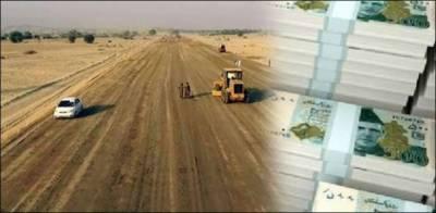 وزارت منصوبہ بندی کے جاری کردہ ترقیاتی فنڈ کی تفصیلات