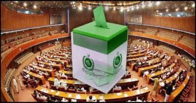 سینیٹ انتخابات میں ووٹوں کی مبینہ خرید و فروخت، پی ٹی آئی رکن اسمبلی سے ثبوت طلب