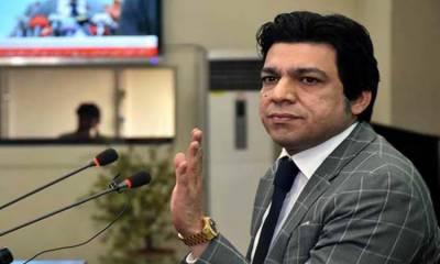 فیصل واؤڈا کی کامیابی کا نوٹیفکیشن روکنے کی درخواست دائر