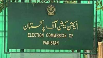 الیکشن کمیشن نے این اے 249 کراچی کے ضمنی انتخاب کا شیڈول جاری کر دیا