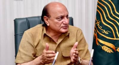 الیکشن کمیشن:وزیر قانون پنجاب راجہ بشارت کیخلاف نااہلی کی درخواست خارج