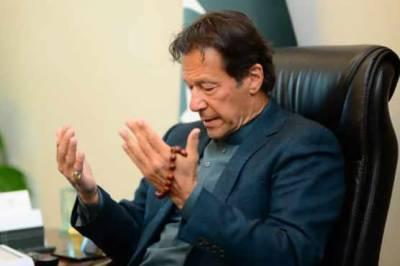 وزیراعظم عمران خان کی دنیا بھر کے مسلمانوں کو شب معراج کی مبارکباد