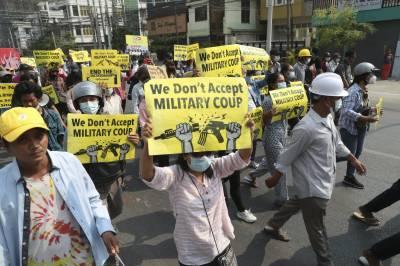 میانمار فوجی حکومت کے خلاف احتجاج میں138افراد ہلاک ، اقوام متحدہ