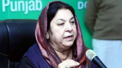ایکسپوسنٹرلاہورسمیت صوبہ بھر میں 60سال عمر سے زائد افرادکی کوروناویکسینیشن کا عمل جاری ہے: وزیرصحت پنجاب
