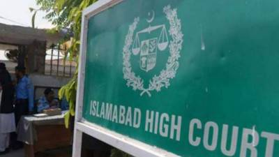 اسلام آباد ہائیکورٹ نے امریکا میں قید ڈاکٹر عافیہ صدیقی کی واپسی اور صحت سےمتعلق آگاہی کی درخواست پروکیل کی طرف سے دلائل کیلئے مہلت کی استدعا پر سماعت ملتوی کردی
