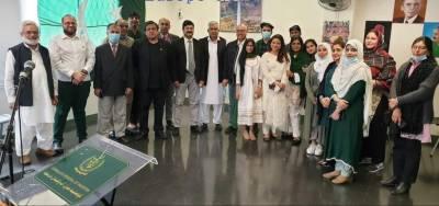 یورپ بھر کی طرح سپین کے شہر میڈرڈ اور بارسلونا میں یوم پاکستان جوش جذبہ سے منایا گیا