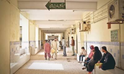 پشاور،کورونا کیسز میں اضافہ، لیڈی ریڈنگ اسپتال کی او پی ڈی بند