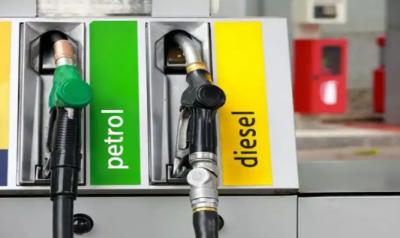 پیٹرولیم مصنوعات کی قیمتوں میں کمی , اعلامیہ جاری