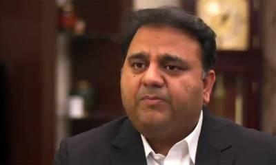 'پاکستان میں پہلا روزہ 14 اپریل کو ہوگا,فواد چوھدھری