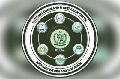 پاکستان میں چین کی سنگل ڈوز کورونا ویکسین 5 اپریل سے لگائی جائے گی: این سی او سی