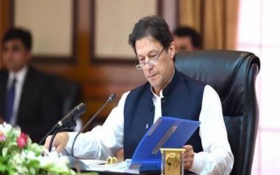 وزیراعظم نے اقتصادی مشاورتی کونسل کی تشکیل نو کر دی