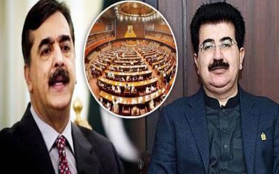یوسف رضا گیلانی نے صادق سنجرانی کا چیئرمین سینیٹ کا الیکشن پھر چیلنج کر دیا