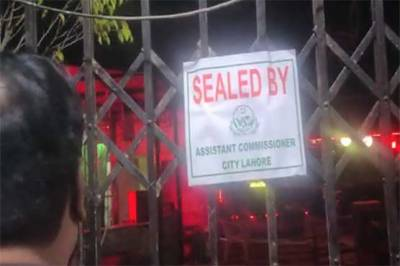 لاہور، کورونا ایس او پیز کی خلاف ورزی، 13 دکانیں، سٹورز اور میرج ہالز سیل