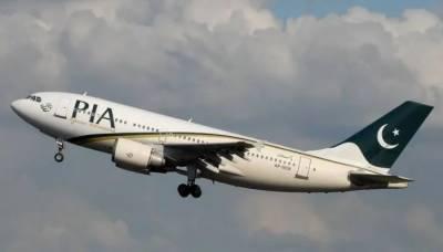 پی آئی اے کا بحرین کے لئے براہ راست پروازوں کا اعلان