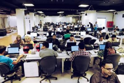 رمضان المبارک,سرکاری ملازمین کے لئےدفتری اوقات جاری