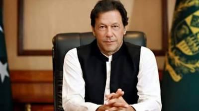 وزیر اعظم عمران خان کاڈیوک آف ایڈنبرا پرنس فلپ کے انتقال پر اظہار افسوس