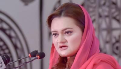 پاکستان میں جس جگہ بھی شفاف الیکشن ہوگا ،ووٹ نوازشریف کا ہی نکلے گا، ترجمان(ن) لیگ