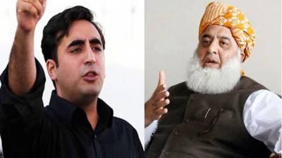 پیپلزپارٹی نے پی ڈی ایم عہدوں سے استعفے مولانا فضل الرحمن کو بھجوا دیئے