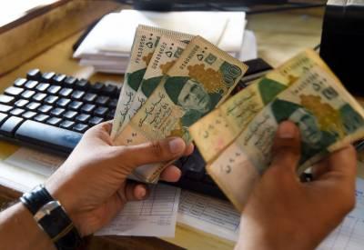 زکوٰۃ کٹوتی کیلئے یکم رمضان کو بینکس بند رکھنے کا اعلان