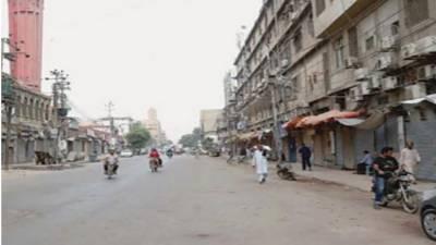 سندھ بھر میں افطار کے بعد مارکیٹیں نہیں کھلیں گی: نافذ پابندیوں میں 16 مئی تک توسیع