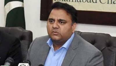 وزیر اعظم عمران خان آج سرگودھا میں ہاﺅسنگ منصوبے کا آغاز کریں گے، فواد چوہد ری