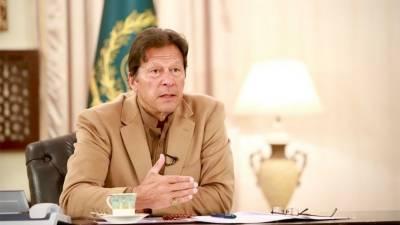 وزیر اعظم نے ٹی ایل پی پر پابندی کا مسودہ منظور کر لیا، کابینہ سے آج گرین سگنل کا امکان