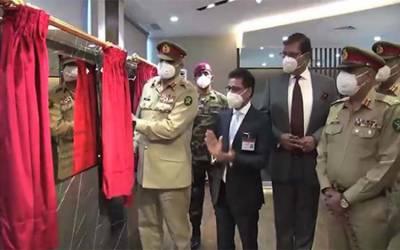 آرمی چیف کا فوجی فاؤنڈیشن ہیڈکوارٹرز کا دورہ، 100 بستروں کے ہسپتال کا افتتاح کیا
