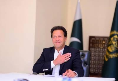 وزیراعظم  آج اسلام آباد میں رحمت اللعالمین سکالرشپ پروگرام کاآغاز کریں گے